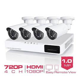 Системы видеонаблюдения готовые комплекты