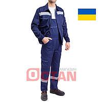 Куртка Specpro NEW темно-синяя, фото 1