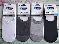 Чоловічі шкарпетки сліди сітка бамбук 40-46р 4 кольори