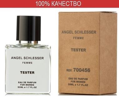 Angel Schlesser Femme (Ангел Шлессер Фем) TESTER