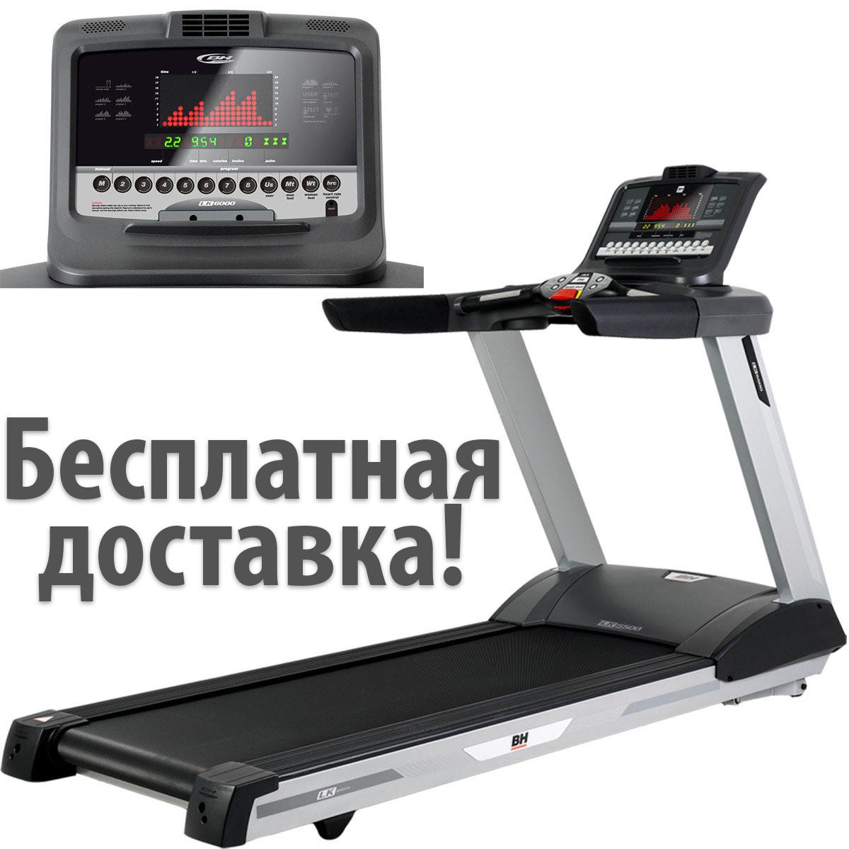 Професійна бігова доріжка BH Fitness LK5500