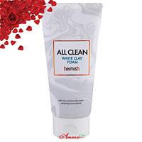 Пенка для умывания Heimish All Clean White Clay Foam 30 g