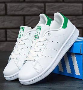 Женские кроссовки Adidas Stan Smith White, Адидас Стэн Смит Белые