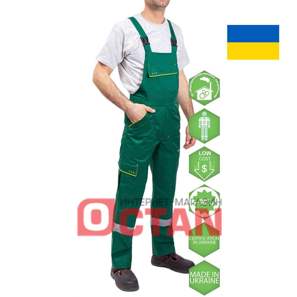 Полукомбинезон Specpro NEW зеленый