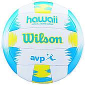 Мяч волейбольный пляжный Wison AVP Hawaii Голубой/Желтый/Белый SS19 (WTH482657XB)