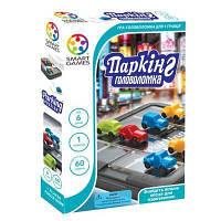Настольная игра Smart Games Паркинг Головоломка (SG 434 UKR)
