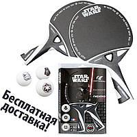 Набор ракеток для настольного тенниса Cornilleau NEXEO Star Wars (с шариками)