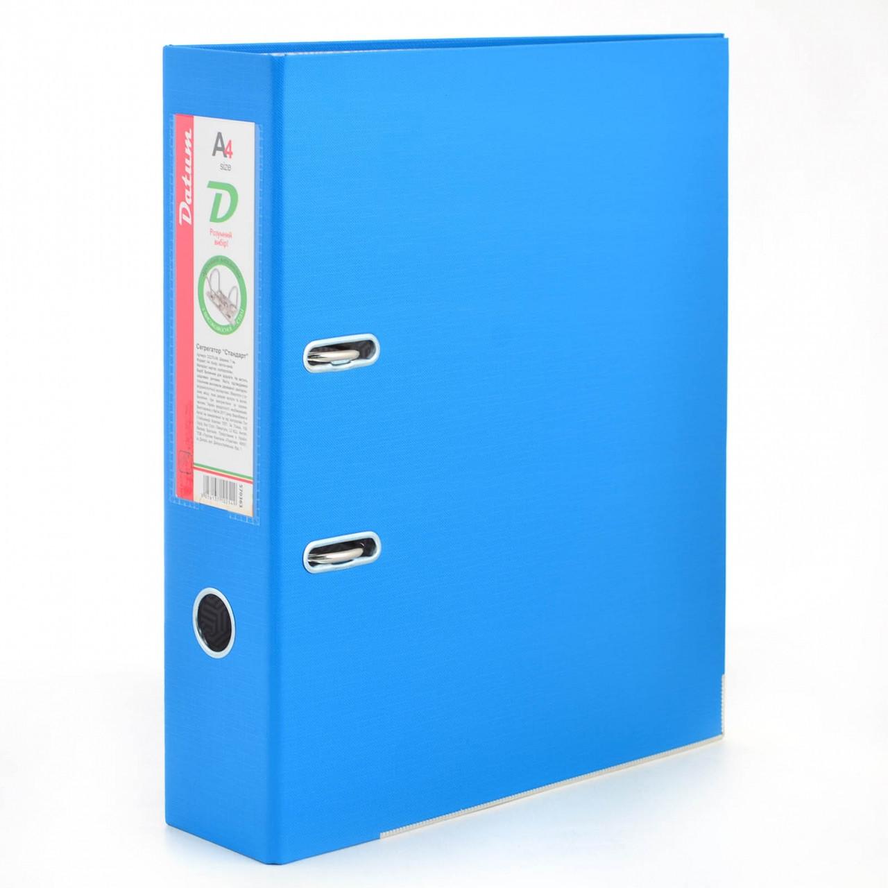 Сегрегатор (папка - регистратор)  А4/7см светло-синий D2270-06 (сборной)