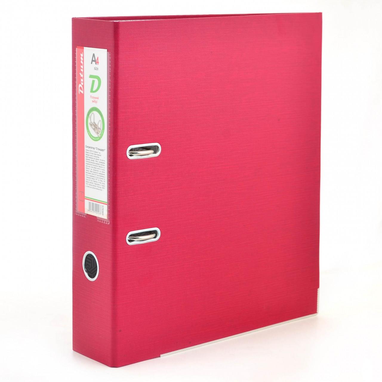 Сегрегатор (папка - регистратор)  А4/7см темно-красный D2270-15 (сборной)
