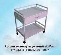 """Столик маніпуляційний СМм """"Пром"""""""