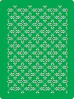 Трафарет самоклеящийся многоразовый Ф_97, 14,5х19,5см