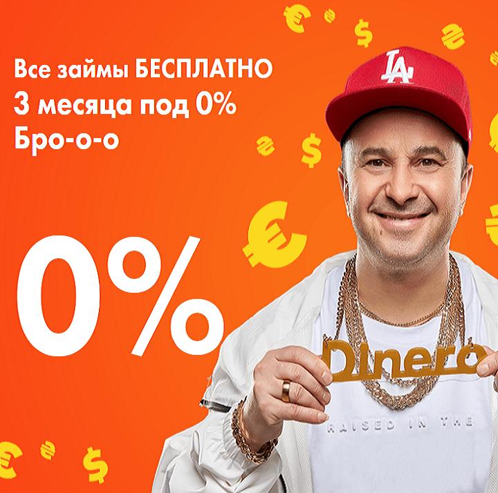 сделать заявку на кредит в совкомбанке онлайн на сумму 30000 руб