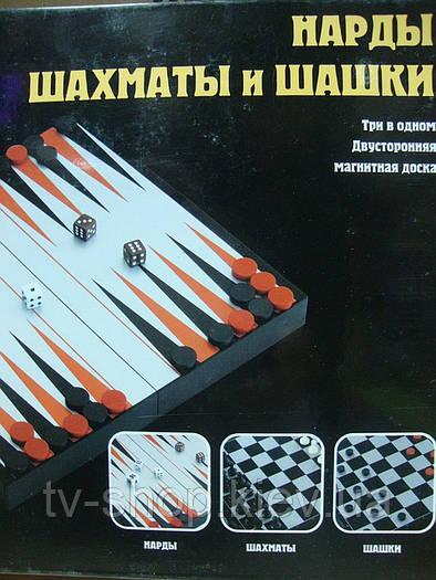 """Набор на магнитах 3в1 """"Шахматы, шашки, нарды"""""""