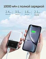 Power bank   Essager 10000mAh