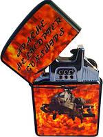 """Электроимпульсная usb зажигалка """"Apah"""" (USB) №4776-4, фото 1"""