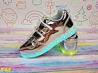 Детские кроссовки светящиеся с Led подсветкой серебро 32-37р