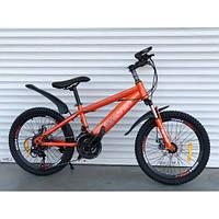 Горный одноподвесной детский велосипед 20 дюймов Shimano Топ Райдер