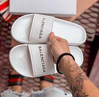 Тапочки Balenciaga женские , мужские