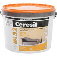 Интерьерная краска Ceresit IN 52 латексная матовая база А (10л)