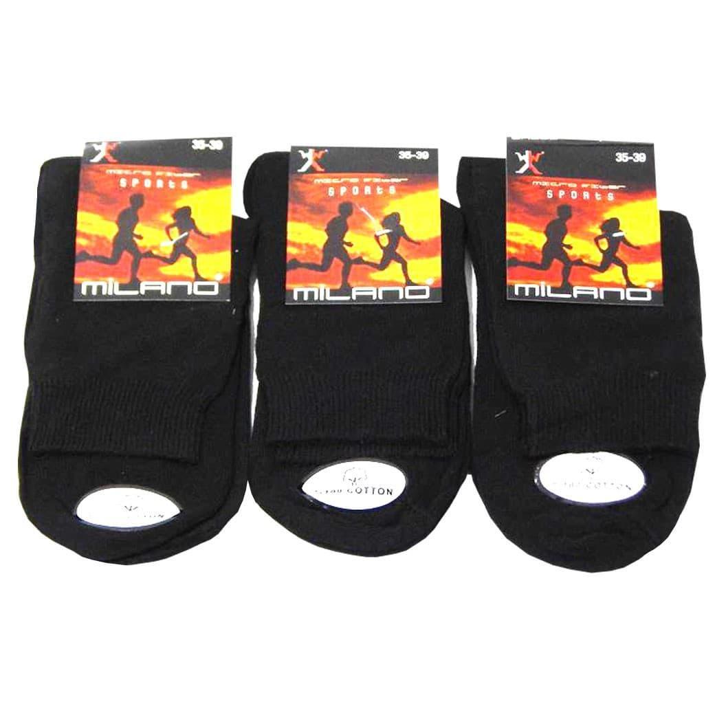 Шкарпетки Milano бавовна жіночі 36-39 ( 23-25 ) жіночі