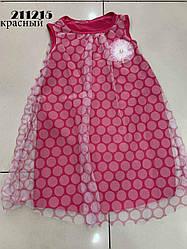 Детское платье 3456