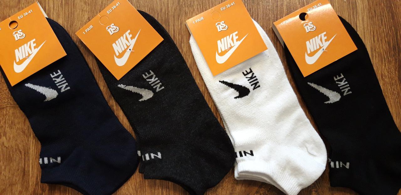 """Женские короткие носки(сетка) в стиле""""Nike DS"""" Турция,35-41"""