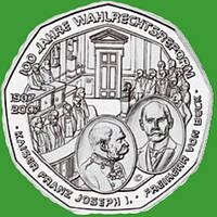 Австрия 5 евро 2007 г. 100 лет Всеобщему избирательному праву, UNC.