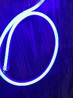 Светодиодная лента гибкий НЕОН син. 220V 8*17мм