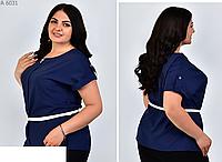 Річна блузка синя, з 50-60 розмір, фото 1