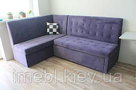 Кухонный мягкий уголок со спальным местом и ящиком (Фиолетовый)