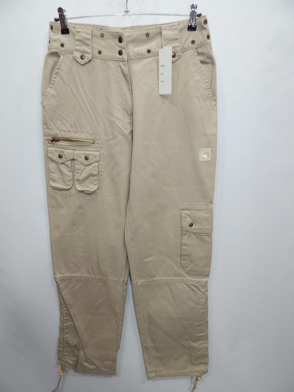 Штани жіночі щільні cotton MISSY р. 46-48 RUS, 148DGG