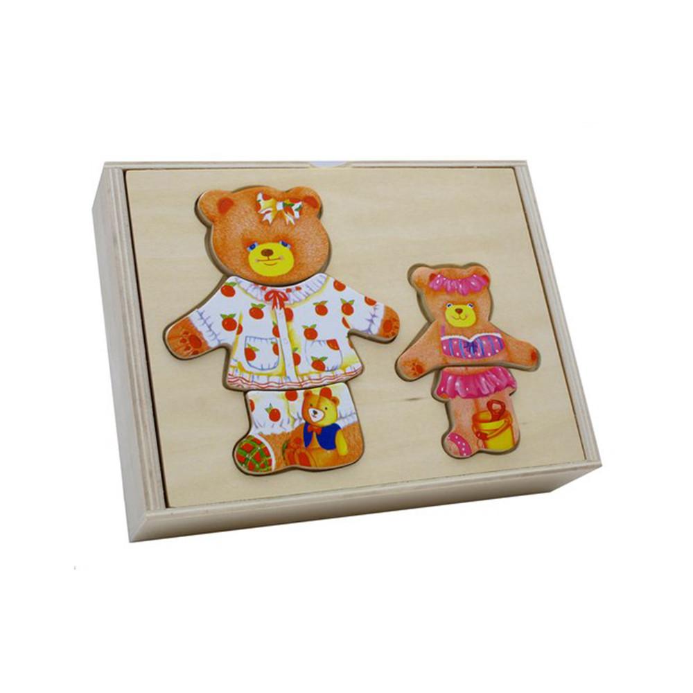 Рамка вкладыш Baby Mix Мишки WTS-92-H0168
