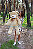 Великий плюшевий ведмедик,м'яка іграшка 120см Мед