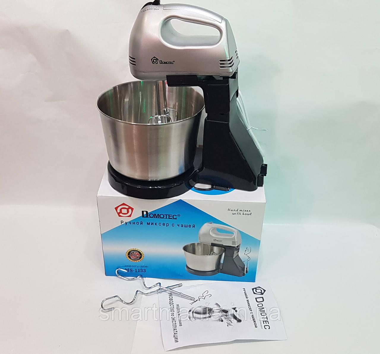 Миксер кухонный с чашкой Domotec DT1133