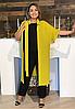 Элегантный летний костюм тройка большого размера, с 48 по 98 размер