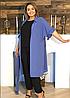 Літній костюм трійка для пишних жінок, з 48 по 98 розмір