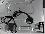 Sistema 16720.01 P05-K03 (600 мм), газова варильна поверхня, біла емаль, фото 7