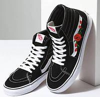 Кеды высокие мужские Vans SK-8 Roses