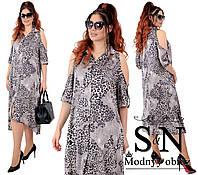Женское летнее шелковое платье свободного покроя т.м. Vojelavi A1237