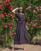Платье летнее длинное в горошек 36624
