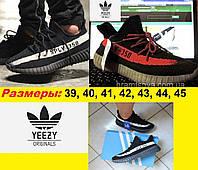 ebd48e38 Кроссовки Adidas Yeezy Boost 350 v2 Beluga. Мужские кроссовки Адидас Изи  Буст 350, реплика