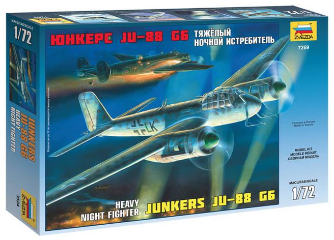 Тяжелый ночной истребитель Юнкерс JU-88 G6. Сборная модель. 1/72 ZVEZDA 7269, фото 2