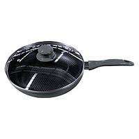 Сковорода антипригарная 26 см, с крышкой