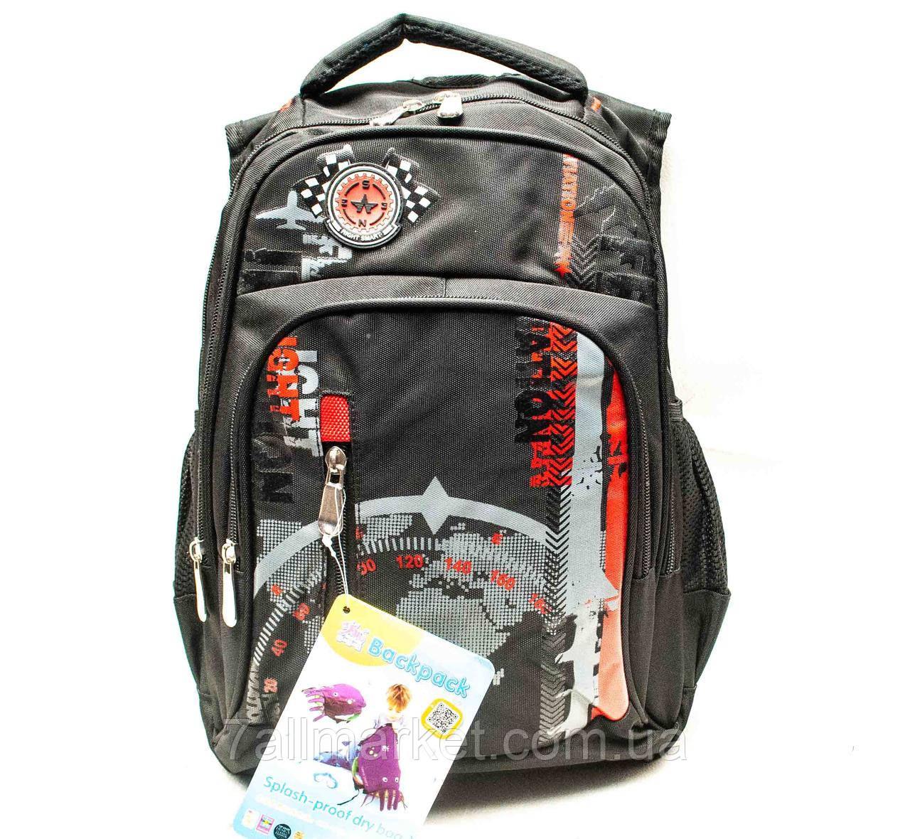 """Рюкзак школьный стильный для мальчика (41*29 см) (3 цв) """"SOFOCHKA"""" купить недорого от прямого поставщика"""