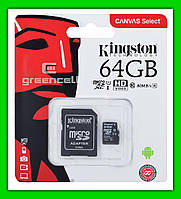 Карта памяти micro SDXC Kingston 64Gb Class 10 с адаптером
