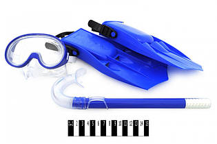 Набор для плавания ласты маска трубка 0826L, 41х15 см