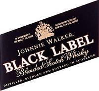 Виски Блэк Лейбл / Black Label