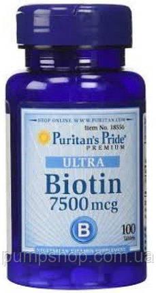Биотин Puritan's Pride Biotin 7500 mcg 100 капс., фото 2