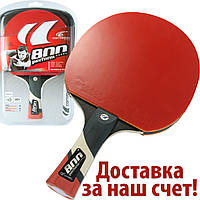 Теннисная ракетка Cornilleau Perform 800