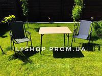 Комплект дачный из двух раскладных кресел и стола от производителя по всей Украине
